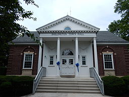Shillington Town Hall, BerksCo PA 01.JPG