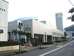 Shinonsen town office.jpg