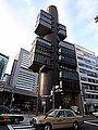 Shizuoka Broadcasting System Tokyo Branch - panoramio.jpg