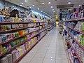Shopping malls فروشگاه هایکشور امارات، منطقه دبی 08.jpg