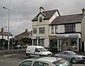 Shops, Groomsport Road, Bangor (2) - geograph.org.uk - 738734.jpg