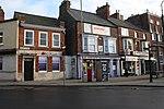 Shops on Queen Street, Bridlington (geograph 4823005).jpg