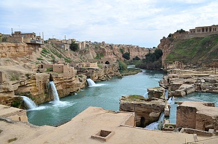 The remains of the Shushtar Historical Hydraulic System, a UNESCO World Heritage Site. Shushtar Historical Hydraulic System Darafsh (6).jpg
