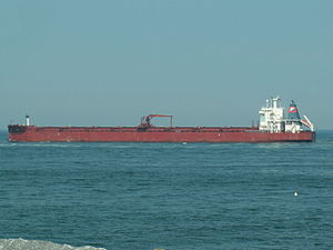 Siboti - IMO 9009396 - Callsign C6UV3 , leaving Port of Rotterdam, Holland 15-Jul-2005 photo-2.jpg