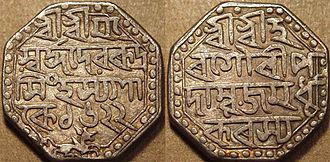 Sukhrungphaa - Silver rupee of Sukhrungphaa. The legends read: obverse: sri srimat swarga deva rudra simhasya sake 1622 and reverse: sri sri hara gauri padambuja madhu karasya. The date of 1622 is in the Saka era (= 1700 CE) and the legend reveals that the king was a devotee of Siva.