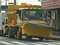 Snowplow Car NEXCO.jpg