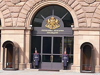 Sofia-presidents-office-imagesfrombulgaria.jpg