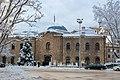 Sofia winter (National Archaeological Museum) - panoramio.jpg