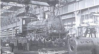 Krasnoye Sormovo Factory No. 112 - O<sup>d</sup> steam loco at Sormovo Factory