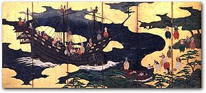 "Alessandro Valignano - ""Arrival of the Southern Barbarians"", 17th century folding screen, Nagasaki"