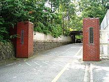 中山キャンパス正門