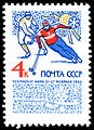 Sov-19650221-as-01-01.jpg