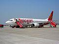 SpiceJet aircraft at Varanasi Airport.jpg