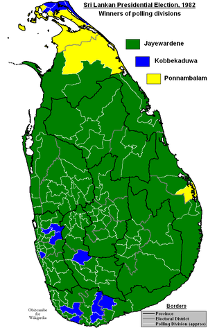 Sri Lankan presidential election, 1982 - Image: Sri Lankan presidential election 1982