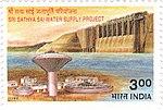 Sri Sathya Sai Project 1999 stamp of India.jpg