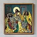 St. Bartholomäus (Ortenberg) jm53904.jpg