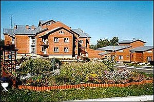 Caritas Internationalis - St. Nicholas Orphanage, established by Caritas in Novosibirsk, Russia.