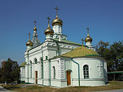 St. Trinity church, Slobidka 06.JPG
