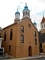 St Mikes Ukrainian Catholic Church Hazelton PA.JPG