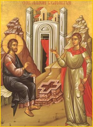 Pentecostarion - Icon of the Fifth Sunday of Pascha, commemorating the Samaritan woman (Photina), meeting Jesus by the well. Note that the well is cross-shaped; most of the Sundays of the Pentecostarion deal with the subject of water, a reference to Baptism.