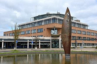 Pijnacker-Nootdorp - City Hall of Pijnacker-Nootdorp