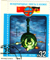 Stamp-ussr1978-international-space-flights-ussr-germany-0,32.png
