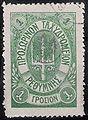 StampCrete(Russia)1899Michel6c.jpg