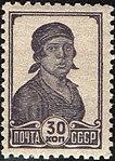 Stamp Soviet Union 1930 324.jpg