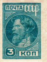 Stamp Soviet Union 1931 333.png