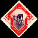 Stamp Soviet Union 1935 CPA505.png