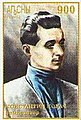 Stamp of Abkhazia - 1997 - Colnect 1000149 - K Kovatch.jpeg