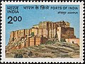Stamp of India - 1984 - Colnect 527016 - Forts of India - Jodhpur.jpeg