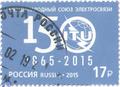 Stamp of Russia - 2015 - International Telecommunication Union.png