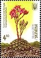 Stamp of Ukraine s1382.jpg