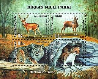 Hirkan National Park - Image: Stamps of Azerbaijan, 2013 1122 1125