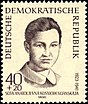 Stamps of Germany (DDR) 1962, MiNr 0885.jpg