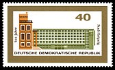 Stamps of Germany (DDR) 1965, MiNr 1128.jpg