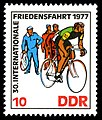 Stamps of Germany (DDR) 1977, MiNr 2216.jpg