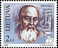 Stamps of Lithuania, 2008-07.jpg