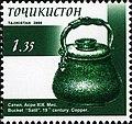 Stamps of Tajikistan, 009-08.jpg
