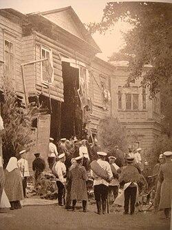 Вид на фасад дачи П. А. Столыпина после взрыва