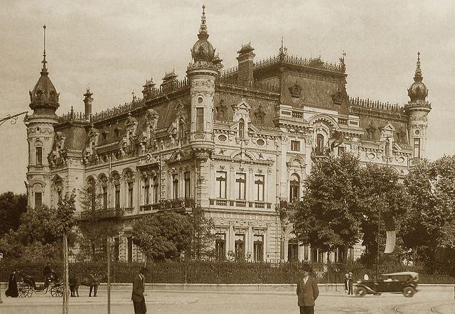 Ministry of Foreign Affairs (Romania) | Wiki | Everipedia