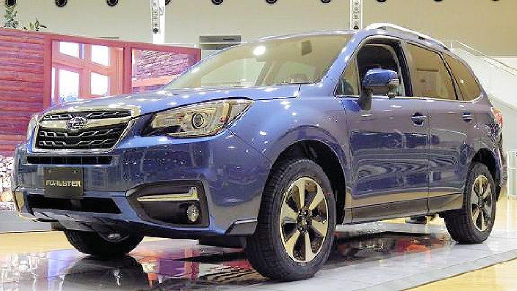 Subaru Forester 2.0i-L EyeSight X-BREAK SJ5.jpg