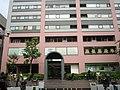 Sumitomo Mitsui Banking Corporation Higashi-Kanagawa Branch.jpg