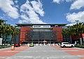 Suncorp Stadium, Caxton Street facade, Brisbane 02.jpg