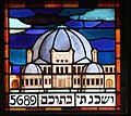 Synagoge Enschede, Herdenkingsvenster.jpg