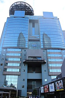 TBS Television (Japan) TV station in Kantō region, wholly owned by TBS