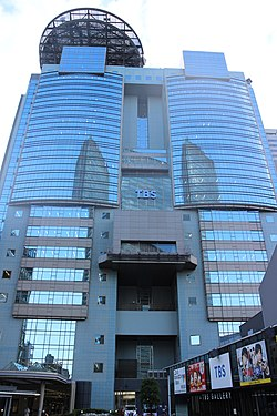TBS Broadcasting Center 20200801-1.jpg