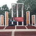THE CENTRAL SHAHEED MINAR OF BANGLADESH.jpg