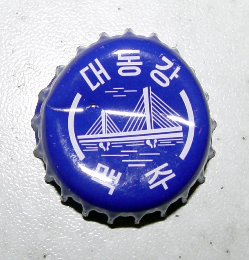 800px-Taedonggang_Bottle_Cap.png
